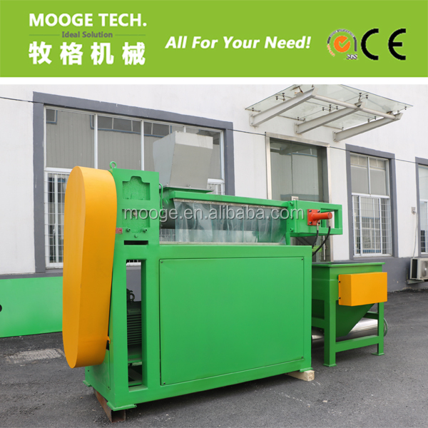 pe pp film squeezer/squeezing/dryer/dewatering machinery