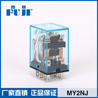 HH52P 8 Pin 24v Relay AC
