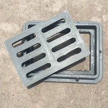 Parking lot grate drain grill sink drain cover