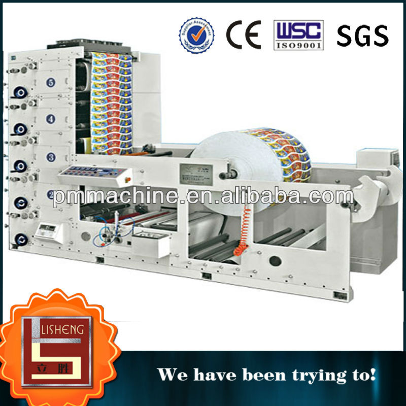 china disposable paper cup making machine for sale