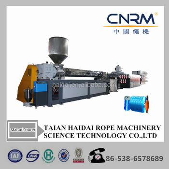 pe pp monofilament thread yarn extruding machine for making rope net twine yarn
