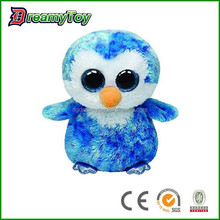 6 inches cute TY plush toys microbeads stuffed animal toys with big eyes