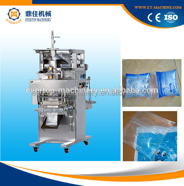 Mineral Water Pouch / Sachet Filling packing Machine / Plant