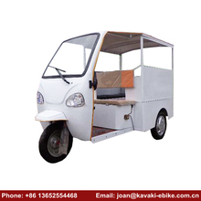 200cc Enclosed Cabin Cargo Tricycle Three Wheel Motorcycle Trike for Sale,3 Wheel Motorcycle With Roof