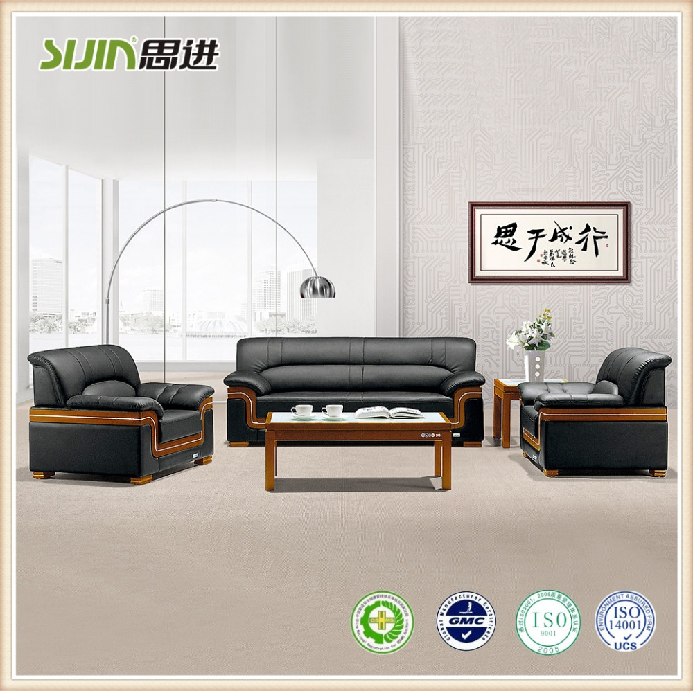 Arab style latest design office leather sofa set for sale