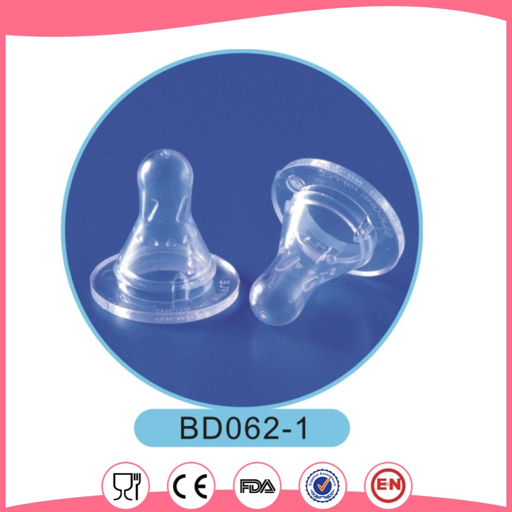baby silicone teats