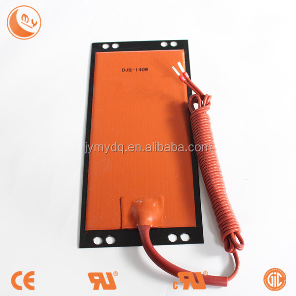 car battery heating use silicone rubber heating plate electric cabinet dehumidification heater metal plate