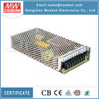 Meanwell 125w power suplies/125W dual voltage switching power supply 24v 12v/enclosed switching power supply