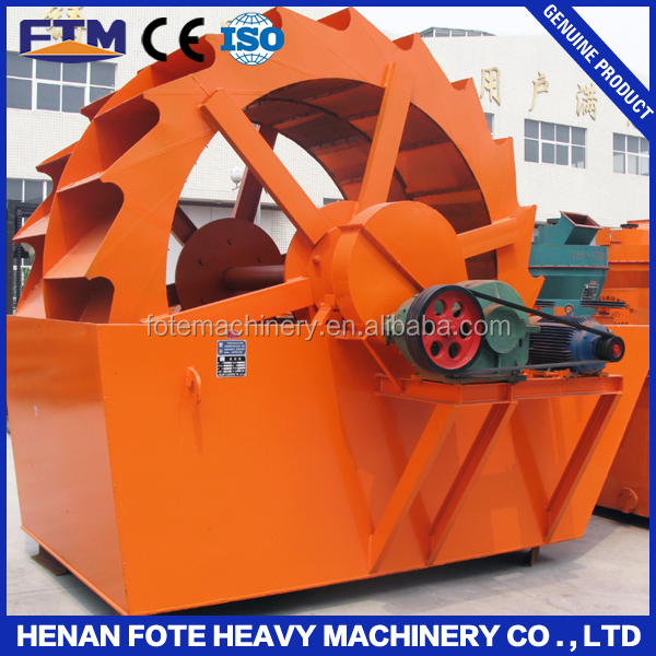 Good quality mica sand washer in ore washing assignment
