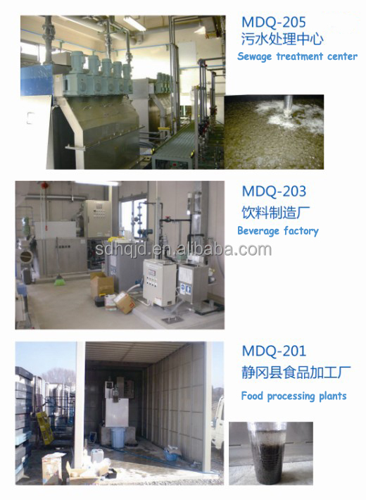 TSURUMI SLUDGE DEWATERING MACHINE , REPLACING DECANTER CENTRIFUGE , BELT FILTER PRESS MDQ - 205
