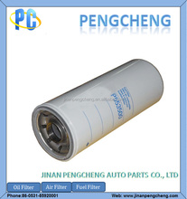 Truck Diesel engine parts Fuel filter P553500 oil water separator