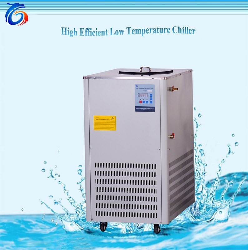 Small Air Cooled Industrial Water Chiller