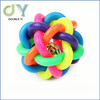 China manufacture Pet Products Rainbow Rubber Ball , Rainbow Small Animal Chew Toy