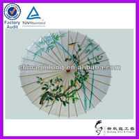 Good Quality Oiled Paper Craft Parasol