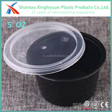 Food packaging 145ml pp disposable plastic 5oz portion cup with lid