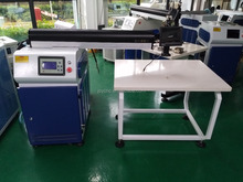400w automatic laser welding machine