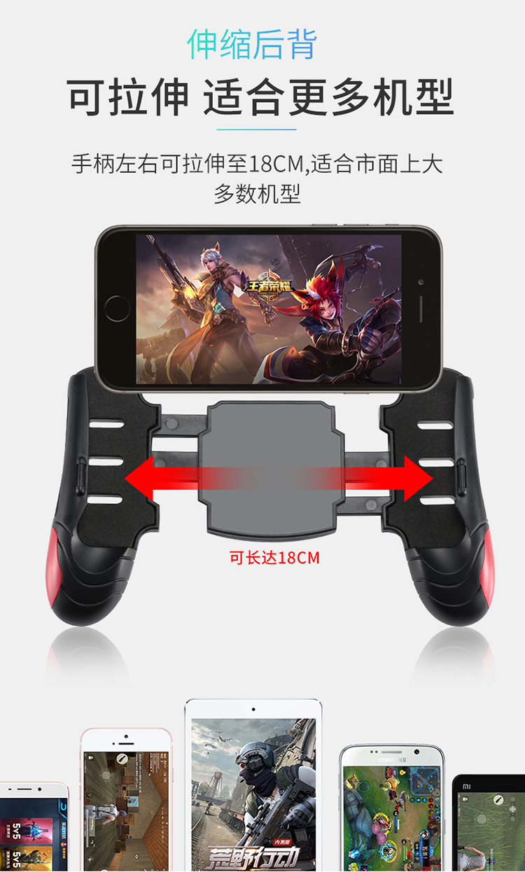 2018 Amzom hot selling best price for phone holder joystick mobile game controller joystick