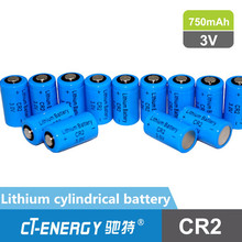 3V Lithium cylindrical battery CR2 rechargeable 750mAh