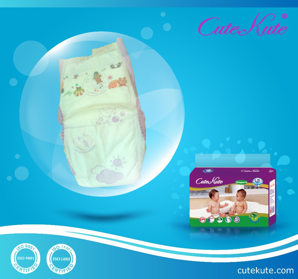 Disposable cloth-like soft breathable 3D leak prevention cheap baby diaper