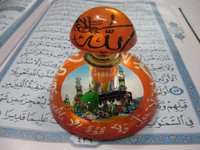 Muslim Design Art Glass Perfume Fragrance Bottle MH-X0686