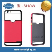 Nillkin shield show series close press the button to take phontos and pc back armor case for iphone 6