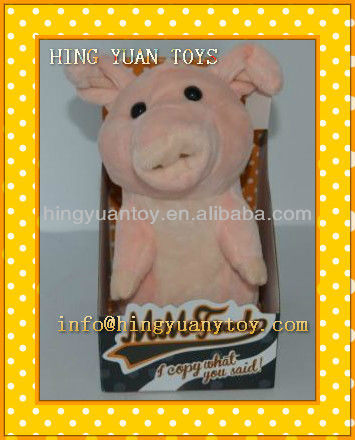 talking plush toy pink pig repeat your words