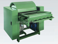 side materials opening machine