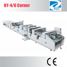KY-780/980/1050/1450 4/6 corner folder gluer machine