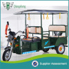 2016 newest auto electric pedicab for passenger on sale