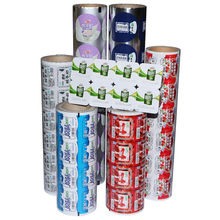 aluminum foil laminated lidding film roll
