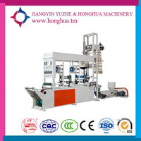 pp colorful gravure blowing and printing machine