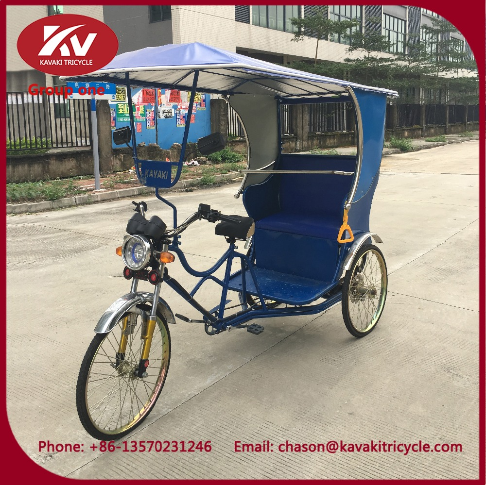 Made in China 2 passenger tuc tuc motor rickshaw