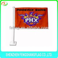 knitted polyester digital printing double side car flag wholesale