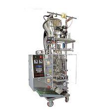 DCF-300 automatic soybean peptide powder sachet filling packaging machine/food packing machine