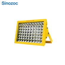 Sinozoc 50W 70W 100W 150W 200W explosion proof flood light for 12v/24v led light
