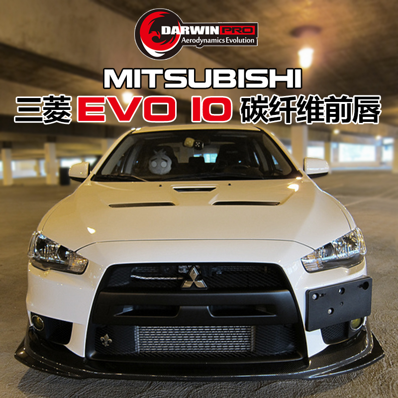2008-2015 Mitsubishi Lancer Evolution 10 4Dr BSD Style Carbon Fiber Front Lip Splitter
