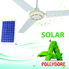 8 years guarantee PLD-806 DC ceiling fan solar fan DC motor 12V ceiling fan