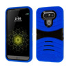 hot sale product dual layer Rugged kickstand armor phone case cover for LG G5