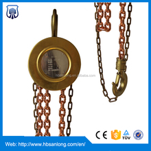 HBSQ type non-spark chain block/ explosion- proof chain hoist