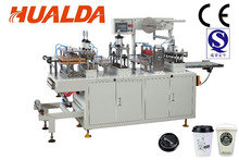 HLD-420W 2015 New Automatic High Speed Cup Lid Forming Machine