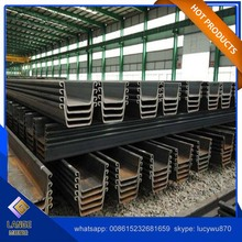 hot rolled steel sheet pile wall