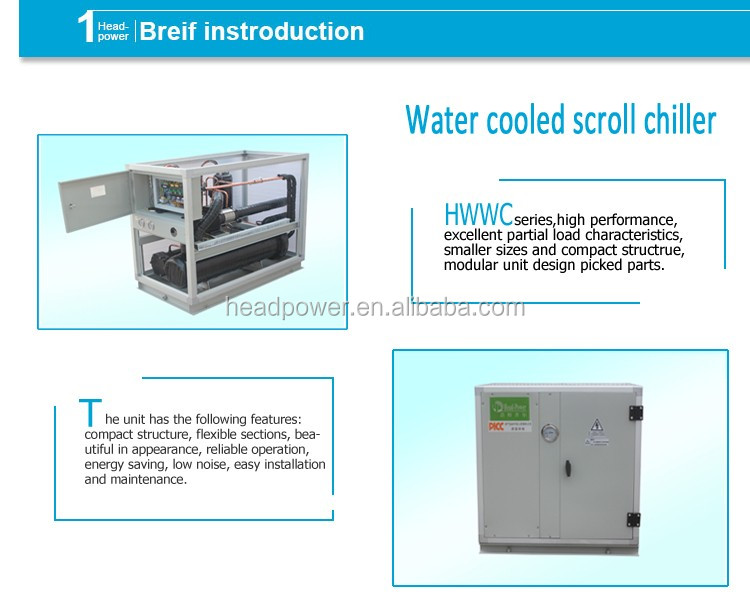 5ton Water Cooled Water Chiller Units System For Home