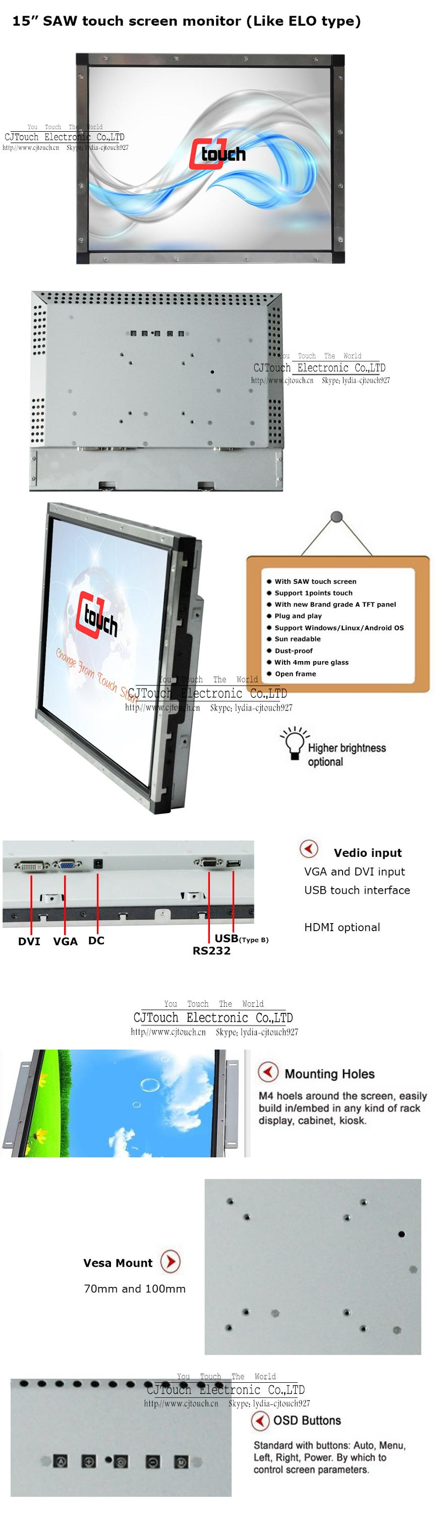 CJtouch custom-make 15 Inch Touch Monitor | Cheap Touch Screen Monitor | Open Frame Touch Monitor