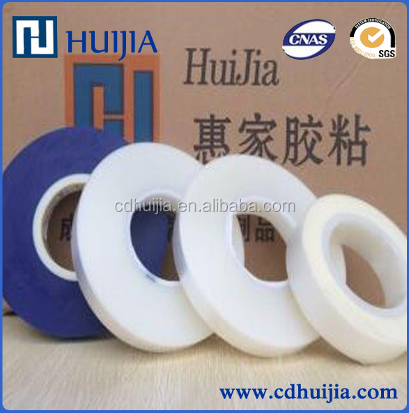 car protection film/protective plastic CPP film