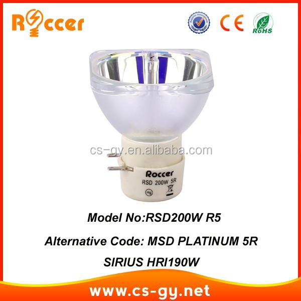 Glass Lamp Body Material and 2G11 Base Type 7R 230W