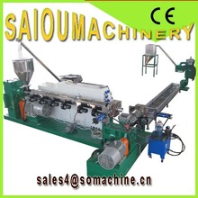 two stage stand water cooling granulator pellet line cost of plastic recycling machine