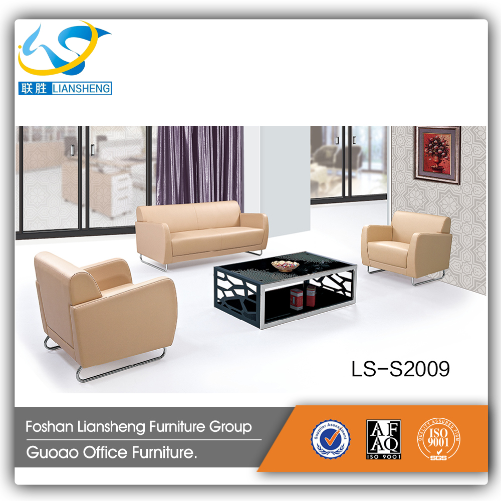 Simple Design Latest Office Furniture Leather Sofa Set LS2009