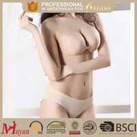 new design ladies hot sexy nursing bra beautiful transparent ladies bra nude invisible breast cups nude bra