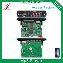 usb module car mp3 mp4 movie player video audio decoder board,Electronic reading radio FM circuit sound panel display board pcb