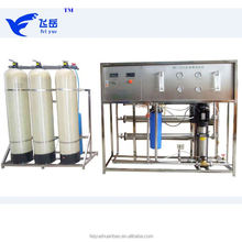 High Quality Ro Water Plant For Home